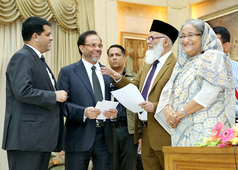 NRB Bank » NRB Bank donates BDT 75 lakh to PM\'s Relief Fund
