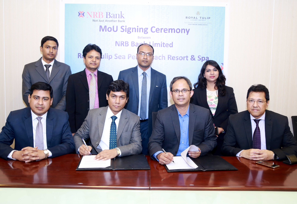 nrb muslim Discover nrb bank's ever-exciting discounts and offers with numerous partners selected with care to cater to your discerning  nrb banking simple, swift and.