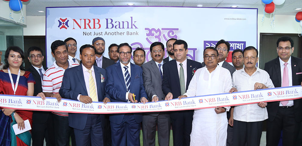 NRB Bank NRB Bank Limited opens 29th Branch at Comilla - NRB Bank